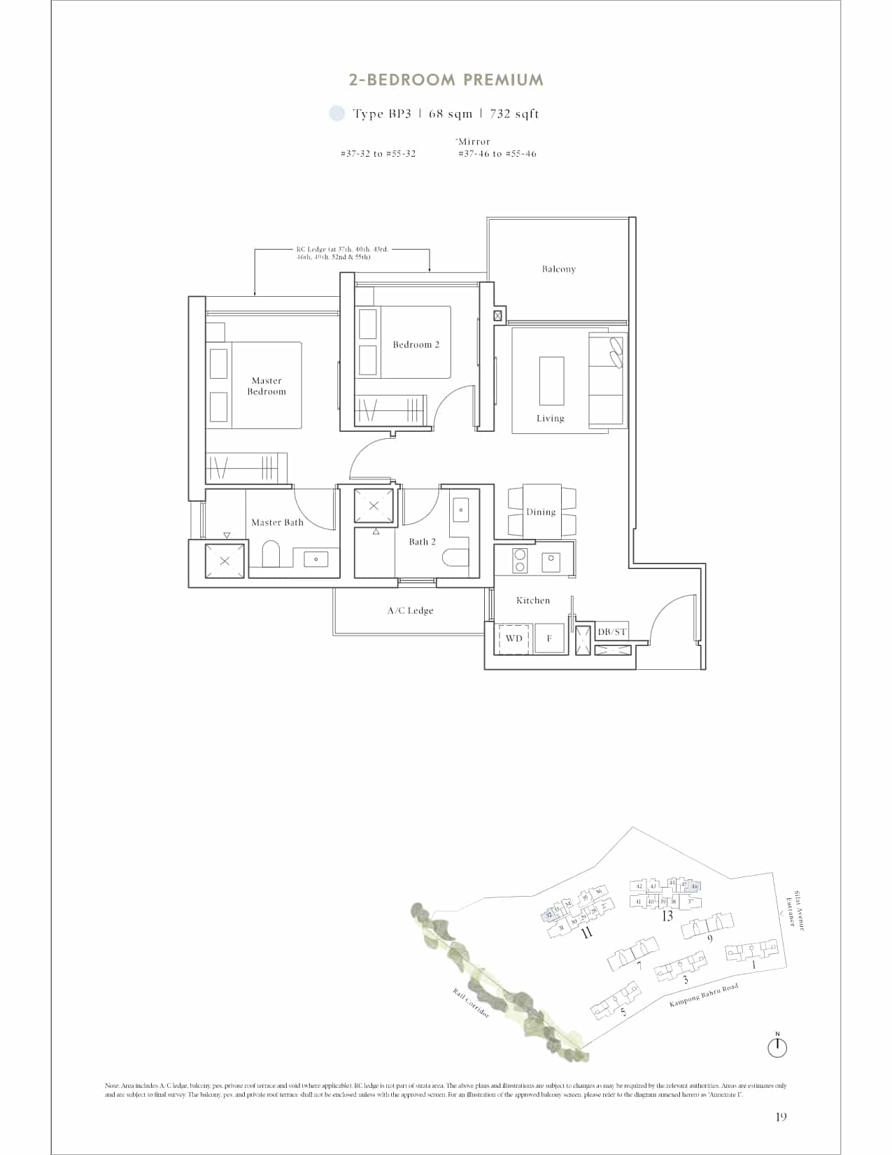 Avenue South Residence Floor Plan